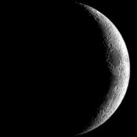 Faza księżyca poniedziałek 17 maj 2021 - 01:05:44